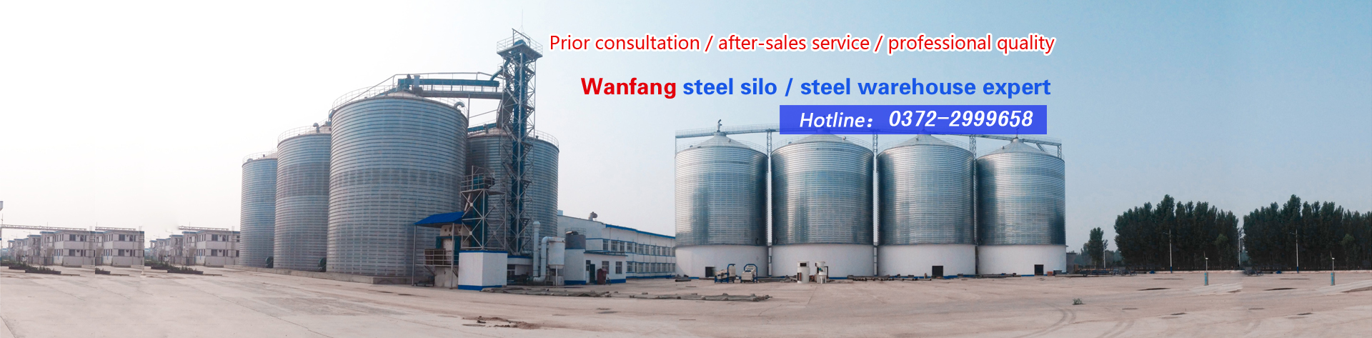 Anyang Wanfang steel plate warehouse Engineering Co., Ltd.