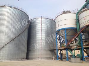 Fly ash warehouse